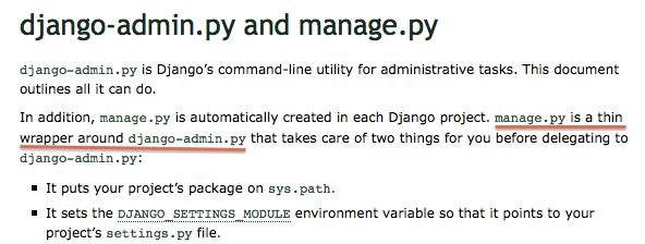 django-admin-manage-py